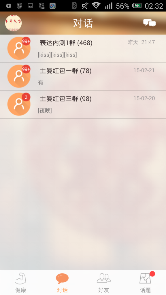 Screenshot_2015-03-04-02-32-52