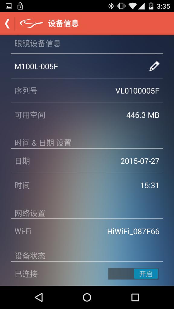 Screenshot_2015-07-27-15-35-46