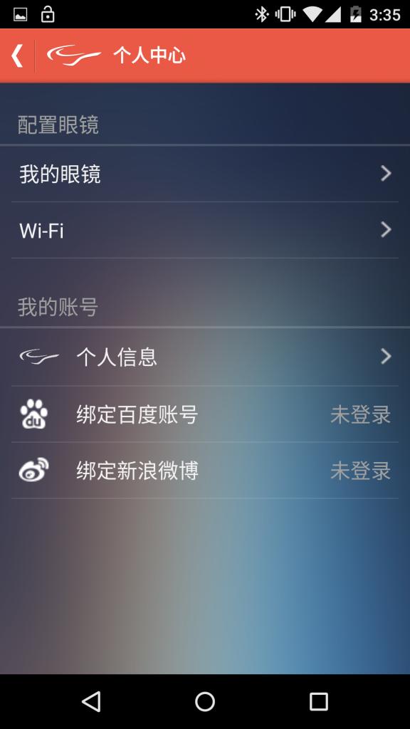 Screenshot_2015-07-27-15-35-55