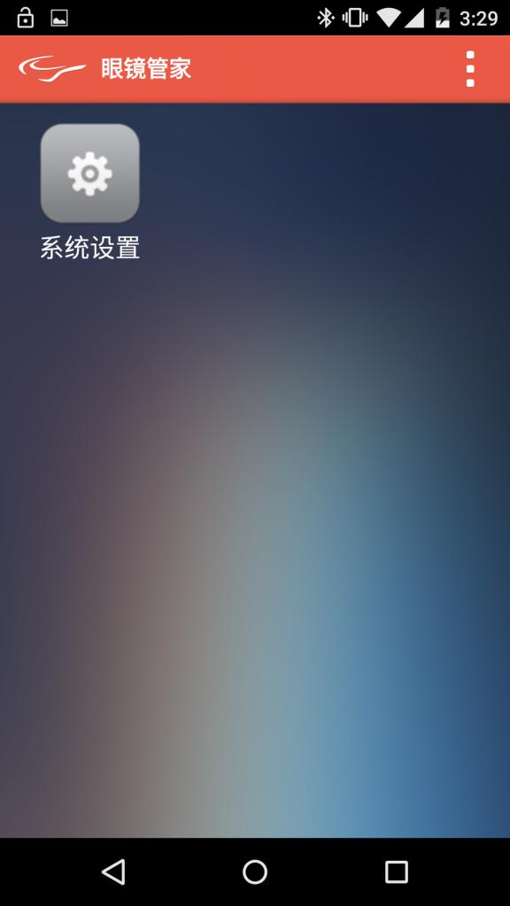 Screenshot_2015-07-27-15-29-05
