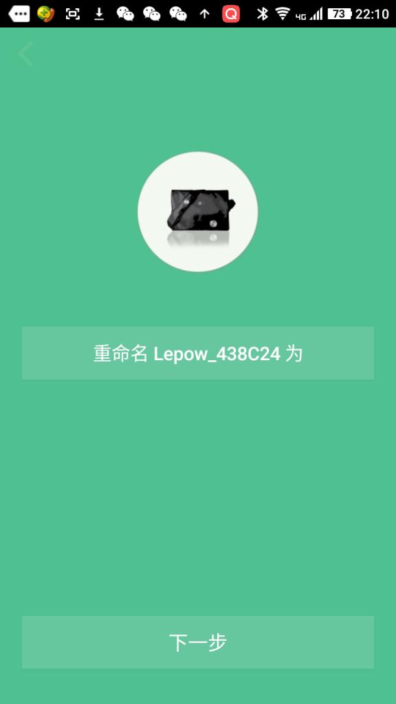 Screenshot_2015-10-17-22-10-34