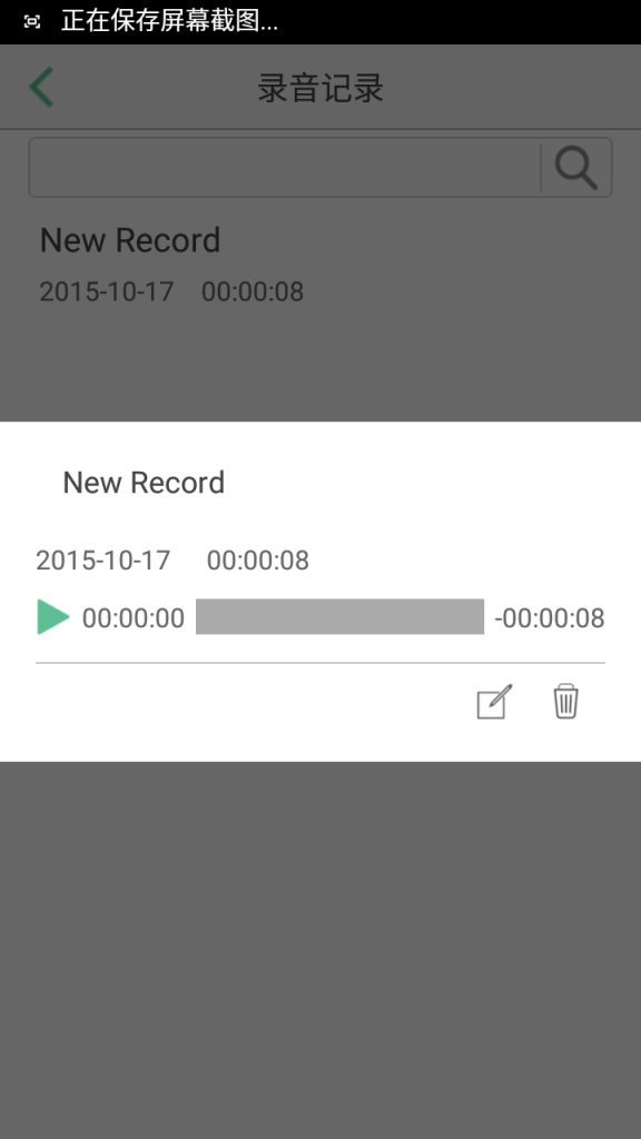 Screenshot_2015-10-17-22-13-21