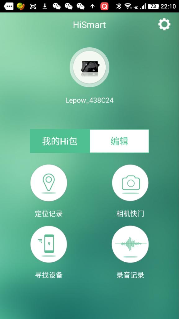 Screenshot_2015-10-17-22-10-48