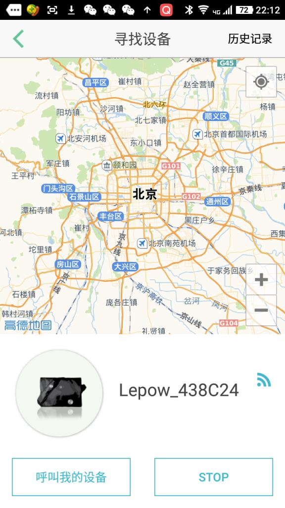 Screenshot_2015-10-17-22-12-30
