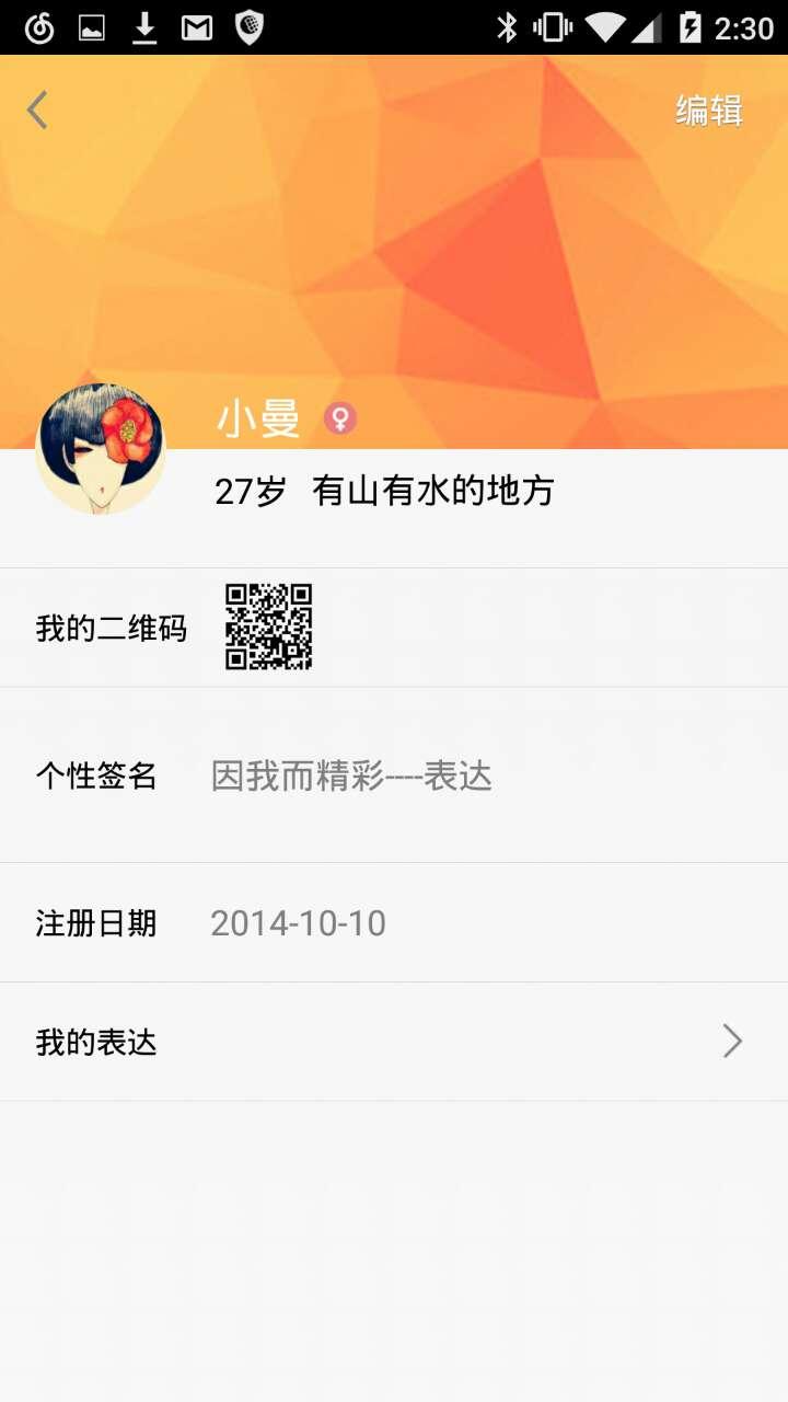 https://www.zhaojin97.cn/wp-content/uploads/2015/12/16172090077537596.jpg