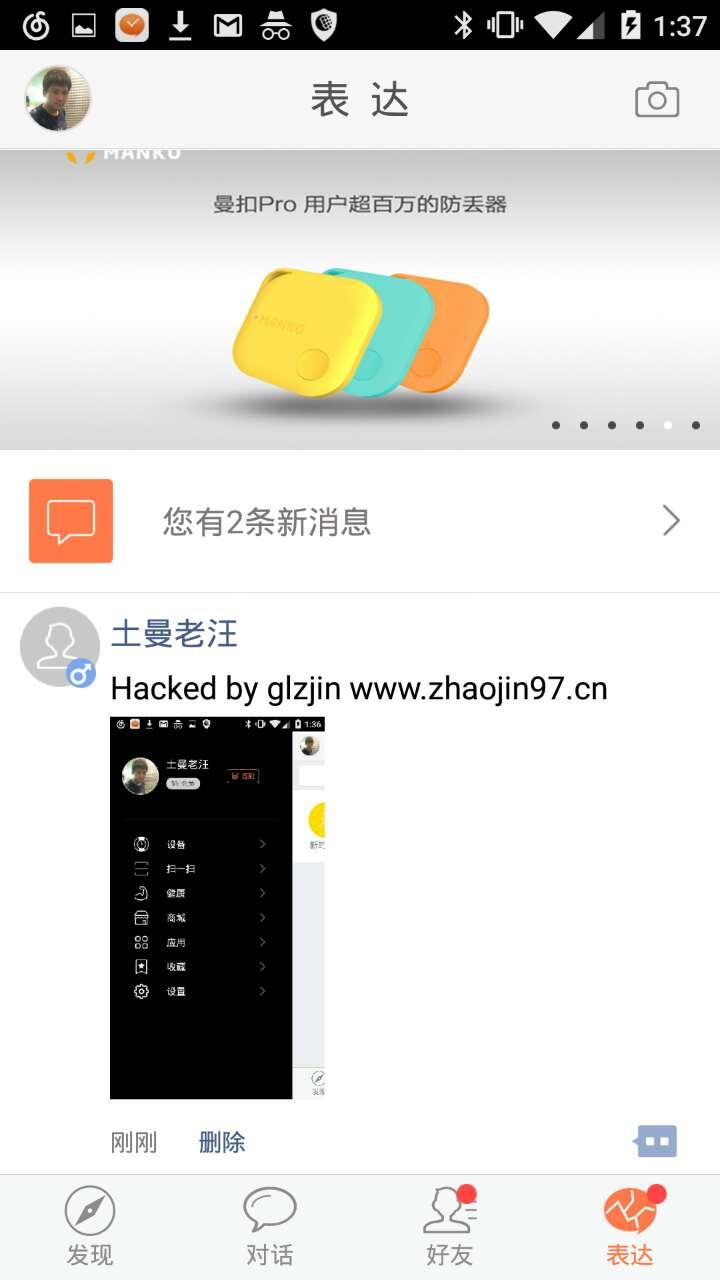 https://www.zhaojin97.cn/wp-content/uploads/2015/12/213579412748540451.jpg