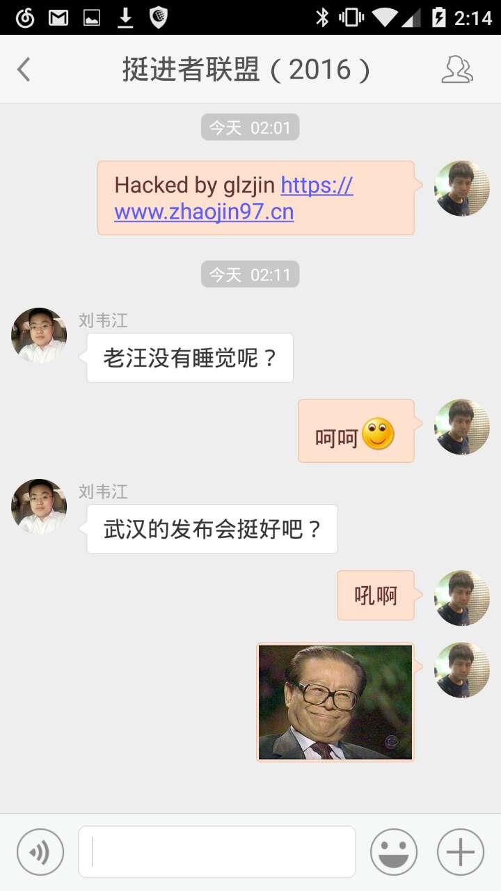 https://www.zhaojin97.cn/wp-content/uploads/2015/12/900438497472723632.jpg
