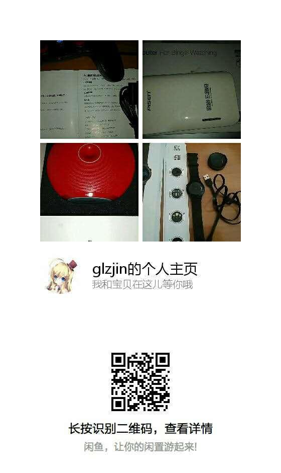 mmexport1465032596374
