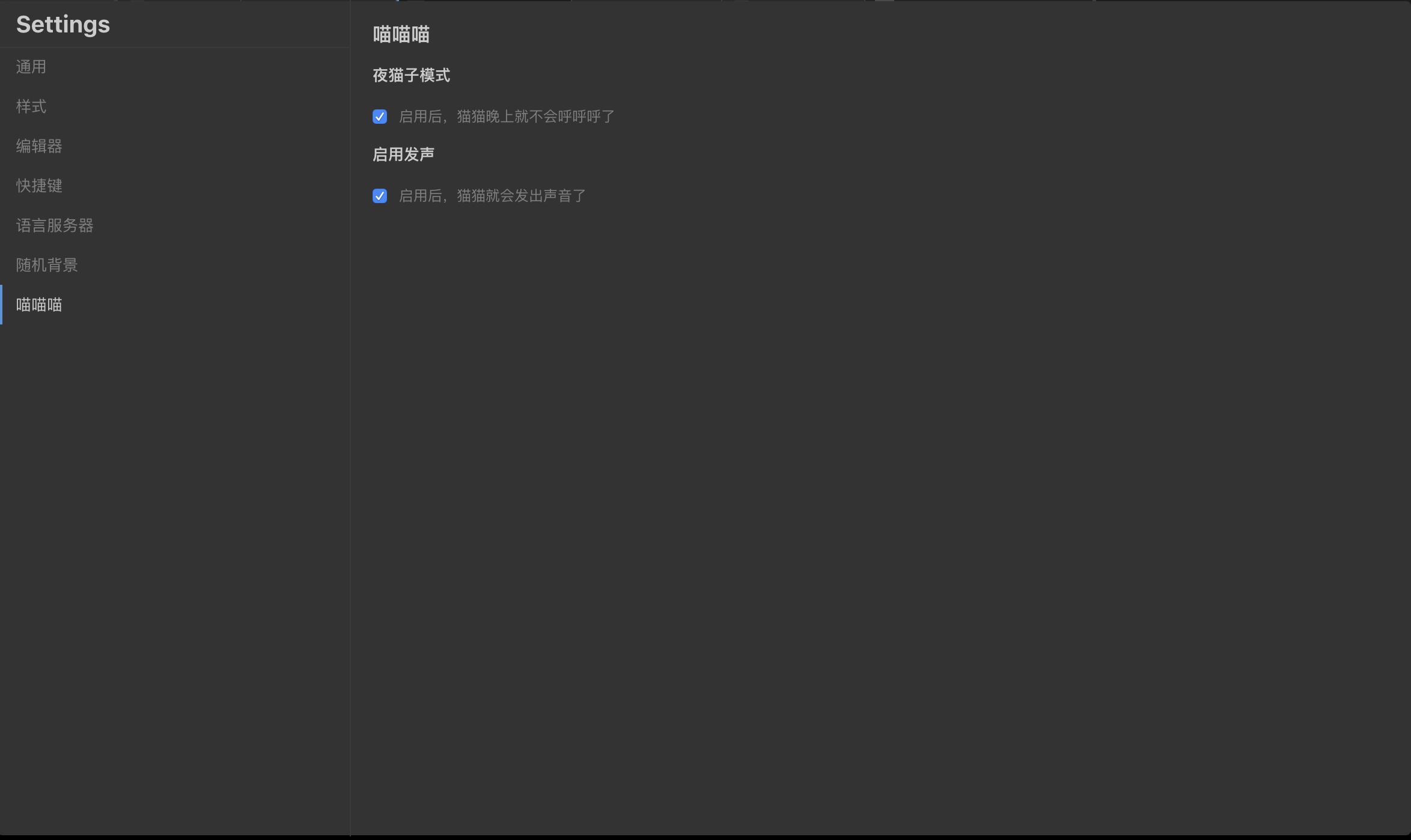 https://www.zhaoj.in/wp-content/uploads/2018/11/1543096875d91ecb61fdae2d509afc23f1e55355dd.png
