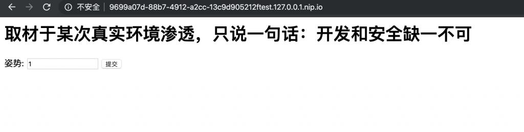 此图像的alt属性为空;文件名为1572524411ee83c2c31e03c6f33af985035ff1d31e-1024x259.png